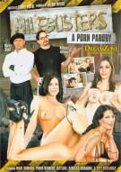 Milfbusters Porn Movie