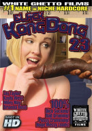 Black Kong Dong 23 Porn Video