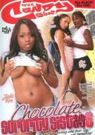 Chocolate Sorority Sistas 6 Porn Video