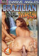 Brazilian Anal Invasion Porn Movie