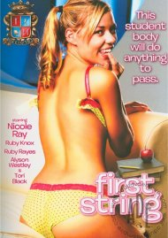 First String Porn Movie