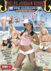 Jailbait #3 Porn Movie
