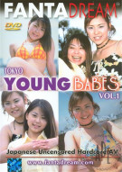 Tokyo Young Babes Vol. 1 Porn Movie
