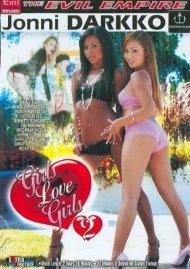 Girls Love Girls 2 Porn Video