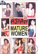Asian Mature Women Porn Video
