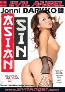 Asian Sin Porn Video