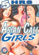 Asian Call Girls Porn Video