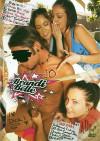 Brandi Belle 10 Porn Movie