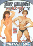 Body Builders In Heat 26 Porn Movie
