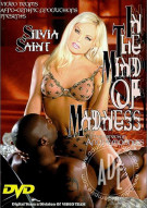 In The Mind Of Madness Porn Movie