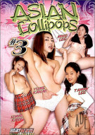 Asian Lollipops 3 Porn Video