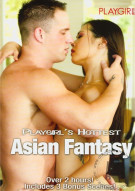 Playgirls Hottest Asian Fantasy Porn Movie