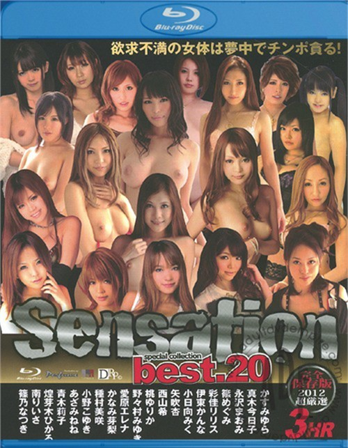 Catwalk Perfume 10: Sensation