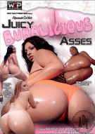 Juicy Bubblicious Asses Porn Movie
