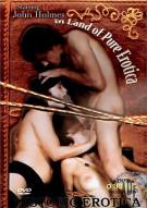 Land of Pure Erotica Porn Movie