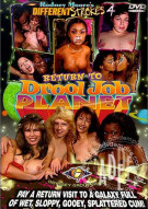 Different Strokes 4: Return To Drool Job Planet Porn Video