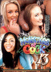 Monsters of Cock Vol. 13 Porn Movie