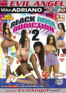 Black Anal Addiction #2 Porn Movie