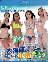 La Foret Girl Vol. 10 Blu-ray