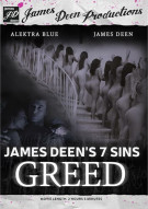 James Deen's 7 Sins: Greed Porn Video