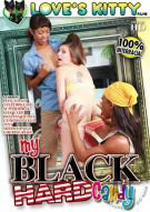 My Black Hard Candy Porn Movie