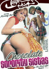 Chocolate Sorority Sistas Porn Movie