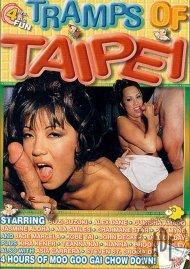 Tramps of Taipei Porn Video