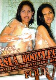 Asia Bootleg Vol. 4 Porn Video