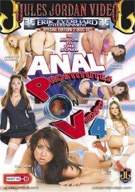 Anal POV (Prostitutes on Video) #4 Porn Movie