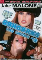 Gangbang My Face 3 Porn Movie