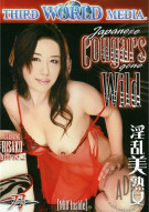 Japanese Cougars Gone Wild Porn Video