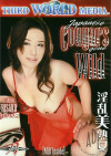 Japanese Cougars Gone Wild Porn Movie