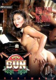 Rising Bun Porn Video