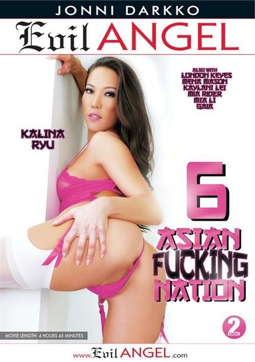 Asian Fuck Nation 52