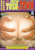 Seymore Butts A New Tush In Town Porn Movie