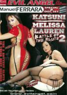 Katsuni/Melissa Lauren: Battle of the Sluts 2 Porn Video