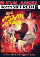 Roccos Asian Attack Porn Movie