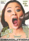 Just Blow Me 8 Porn Movie