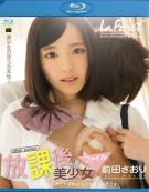 La Foret Girl Vol. 46: Saori Maeda Blu-ray