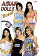 Asian Dolls Uncut Vol. 13 Porn Video