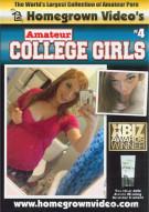 Amateur College Girls #4 Porn Movie