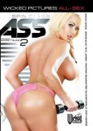 Spin Class Ass 2 Porn Video