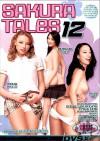 Sakura Tales 12 Porn Movie