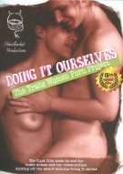 Doing It Ourselves: The Trans Women Porn Project Porn Movie
