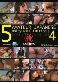 5 Amateur Japanese Girls #4: Hairy MILF Edition Porn Movie