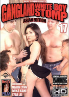Gangland White Boy Stomp 17 Porn Video
