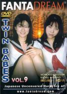 Twin Babes 9 Porn Movie