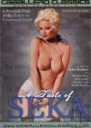 Taste Of Seka, A Porn Movie