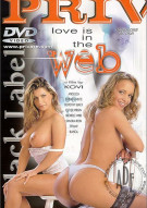 Love is in the Web Porn Video
