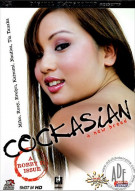 Cockasian Porn Video